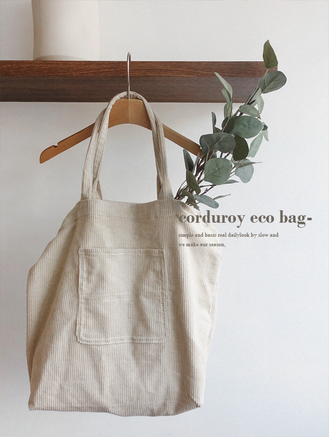corduroy eco bag- 2 color