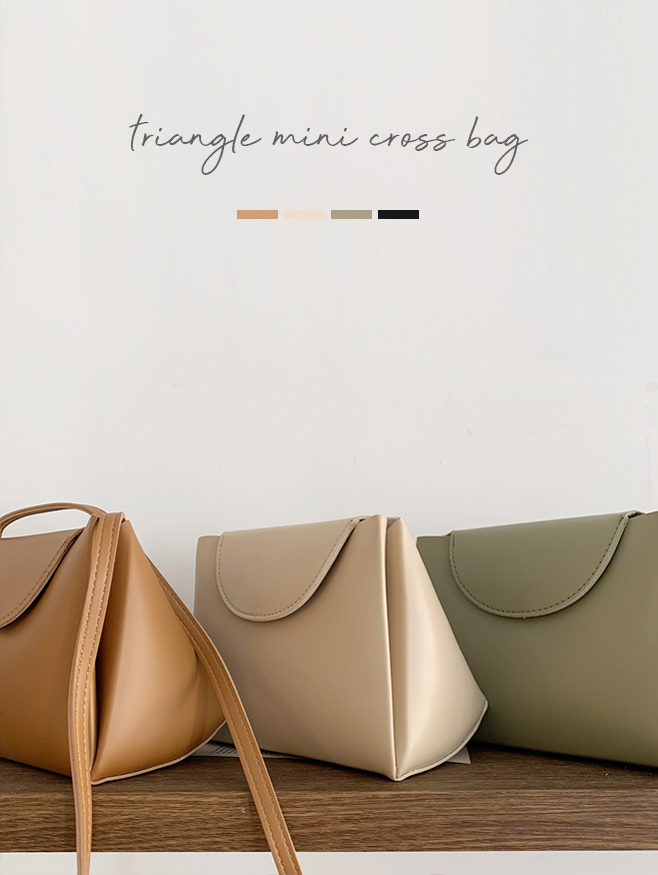 third flap bag - 4 color